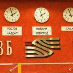 Российский индекс ММВБ вышел на исторический максимум