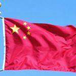 Потребители в Китае набрали рекордное количество кредитов