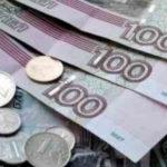 Средства Резервного фонда не расходовались в ноябре на финансирование дефицита бюджета