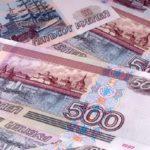 Резервный фонд присоединен к ФНБ